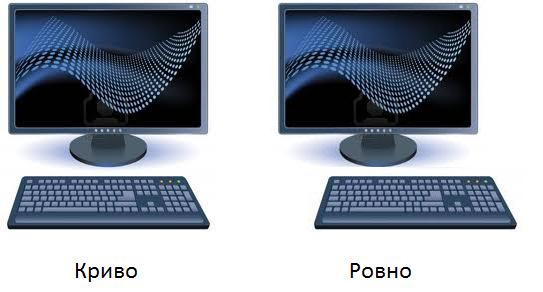 Как правильно расположить клавиатуру для печати