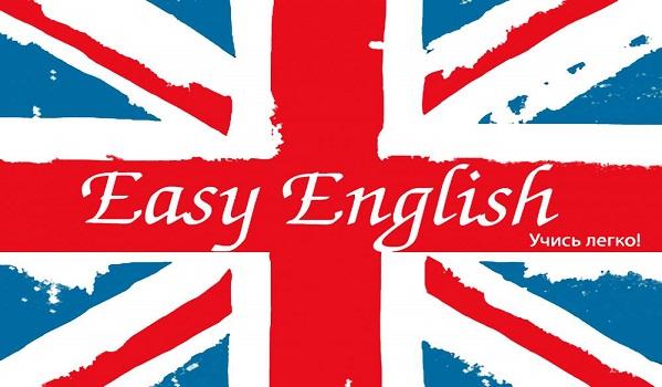 Как научиться английскому языку с нуля