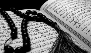 Как научиться читать коран на арабском