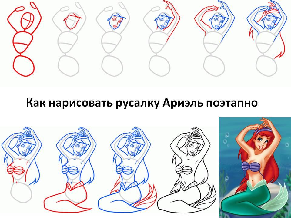 kak-nauchitsya-risovat-rusalku_5