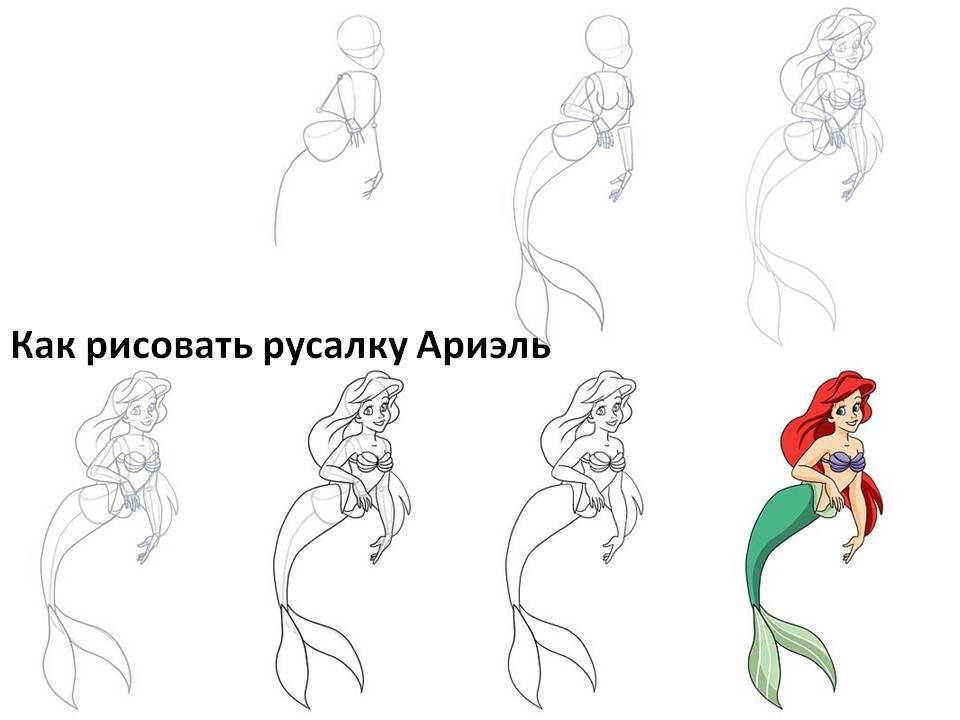 kak-nauchitsya-risovat-rusalku_6