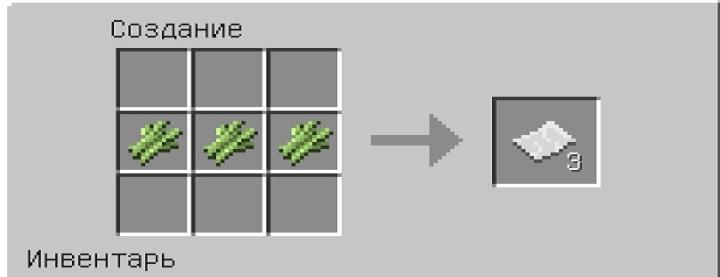 Как сделать в майнкрафте лист?