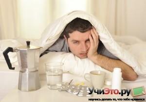 Как избавиться от похмелья в домашних условиях? +видео уроки