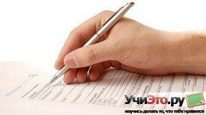 Как правильно заполнить декларацию на субсидию 2015?
