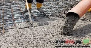 Как сделать бетон в домашних условиях? (+видео уроки)