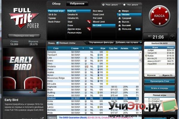 Покер Как Переводится