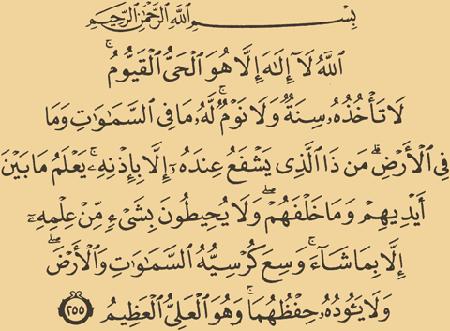 Как выглядите современный Коран