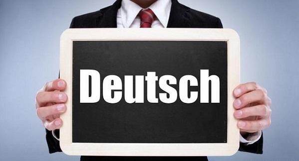Как научиться читать по немецки