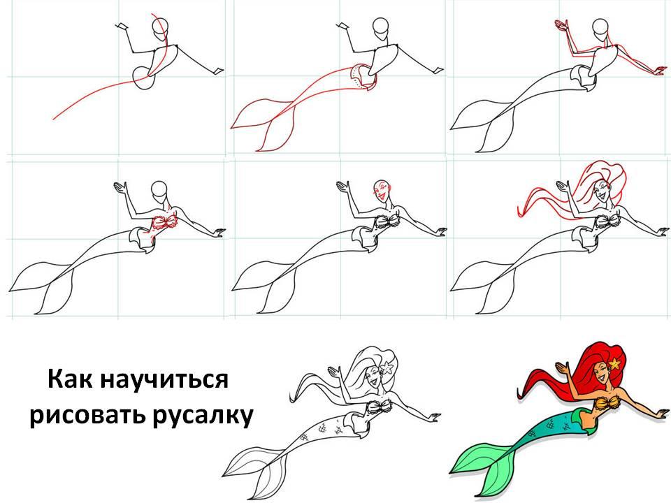 kak-nauchitsya-risovat-rusalku_10