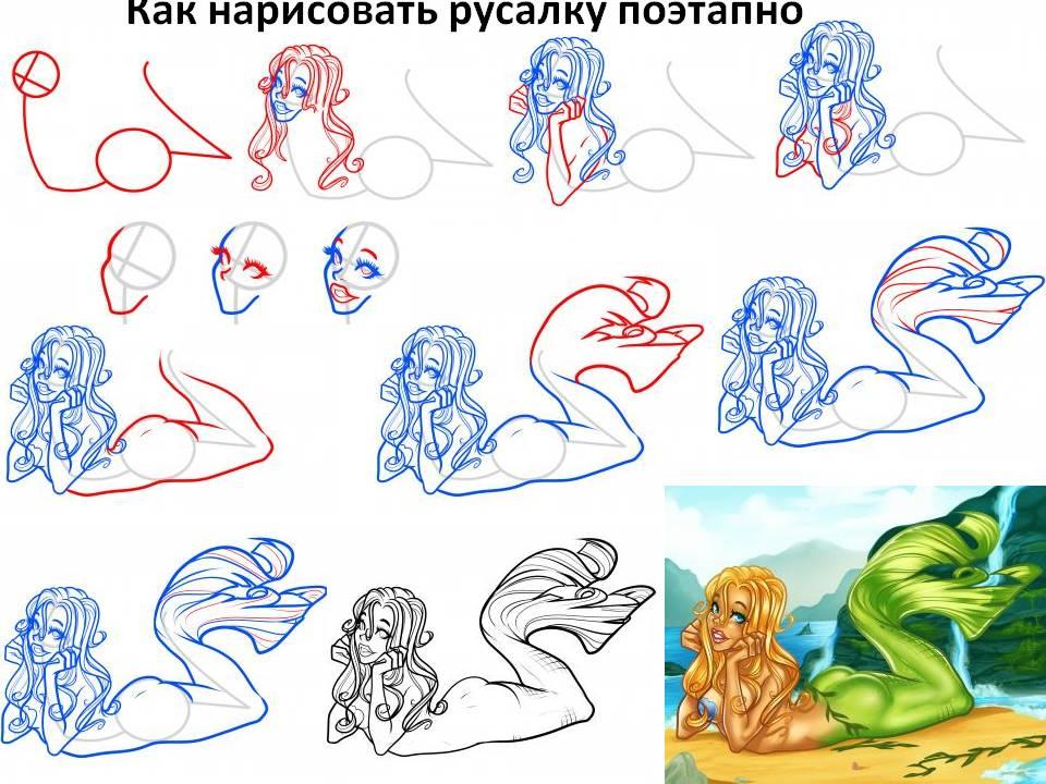 kak-nauchitsya-risovat-rusalku_11