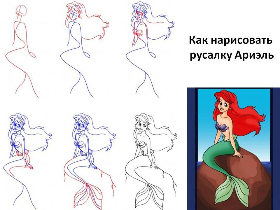kak-nauchitsya-risovat-rusalku_4